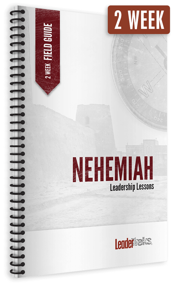 nehemiah 2 week mission trip devotional